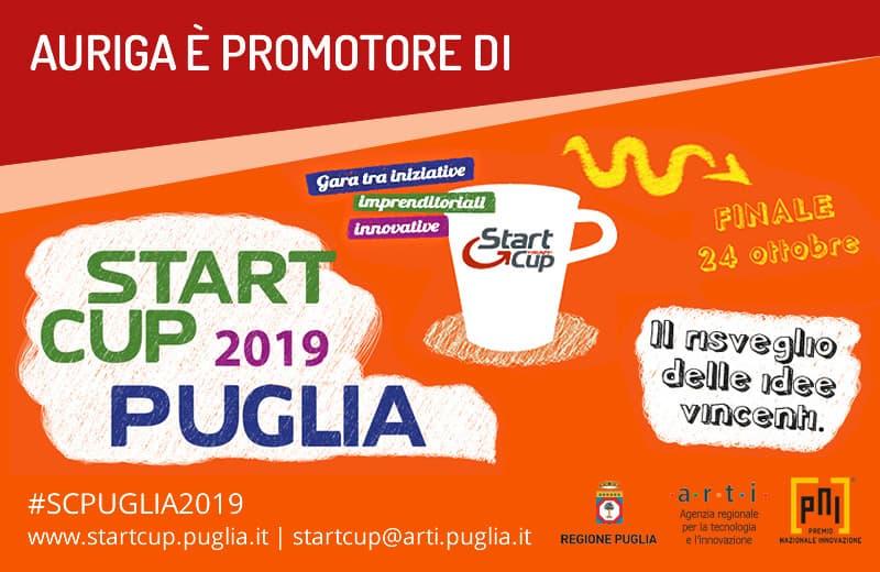 Startcup 2019 Auriga